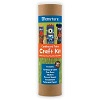 Cardboard Tube Craft Kits