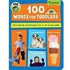 PBS KIDS 100 Words for Toddlers