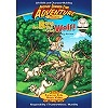 The Boy Who Cried Wolf - Another Sommer-Time Adventure DVD Series