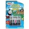 Thomas & Friends Track PlayTape